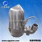 污水泵|立式泵|排水泵|泥水泵|潜水泵 1.1KW