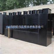 贵州制药厂反渗透设备采购