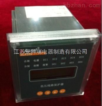安科瑞ALP220系列智能型低压线路保护装置