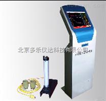 54328938 電腦碳矽分析儀    碳矽分析儀