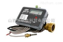 热量表厂家,德鲁户用超声波热量表DN25