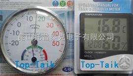 溫度計.濕度計.溫濕度計.干濕度計.舒適度計昆山溫度計蘇州溫濕度計