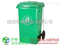 玉溪易门垃圾桶 峨山垃圾桶 新平垃圾桶 元江垃圾桶 塑料垃圾桶