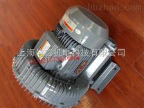 台湾旋涡气泵+宇鑫旋涡气泵+旋涡气泵厂家