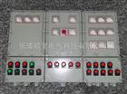 BXM53防爆照明动力配电箱/油田防爆配电箱