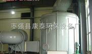 玻璃钢酸性气体吸收塔