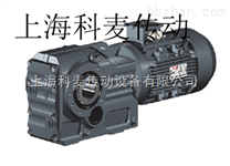 GKA107减速机