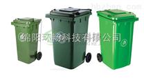 重庆垃圾桶,重庆塑料垃圾桶,重庆小区物业垃圾桶,重庆户外垃圾桶