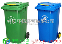 重庆綦江县垃圾桶,潼南垃圾桶,铜梁垃圾桶,大足垃圾桶,璧山垃圾桶