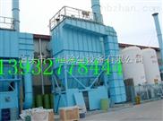 冶金厂PPC96-5除尘器/PPC气箱脉冲布袋除尘器