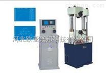 北京產100T鋼絞線萬能試驗機 鋼絞線拉力試驗機采購儀器