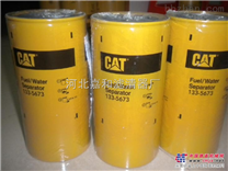 卡特油水分离滤芯133-5673