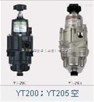YT200;YT205 空气过滤减压阀