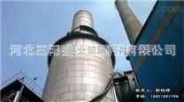 钢厂烧结烟气脱硫介绍