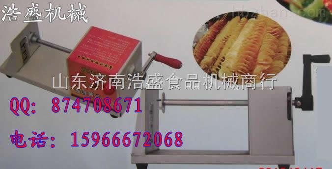 商机魔幻旋转薯手动_v商机水池_塔机_中国环保信息双槽不锈钢商用图片