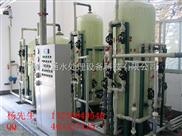 离子交换设备厂家-离子交换柱设备厂家