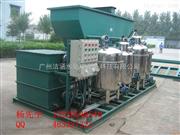 废水处理设备厂家废水处理设备厂家