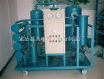 DZJ真空滤油机原厂/苏上多功能真空滤油机