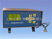 VIB-4,電腦振動噪聲測量儀廠家