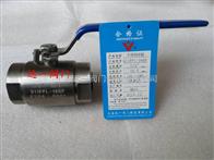 Q11PPL-320P/R不锈钢锻钢高压丝扣球阀