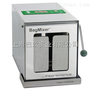 BagMixer 400vw拍打式均質器
