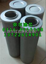 HDX-25*10、HDX-25*20黎明液压滤芯