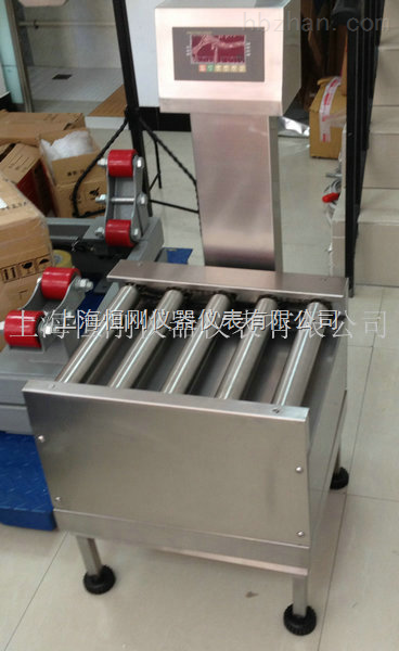 江苏60kg滚筒电子秤
