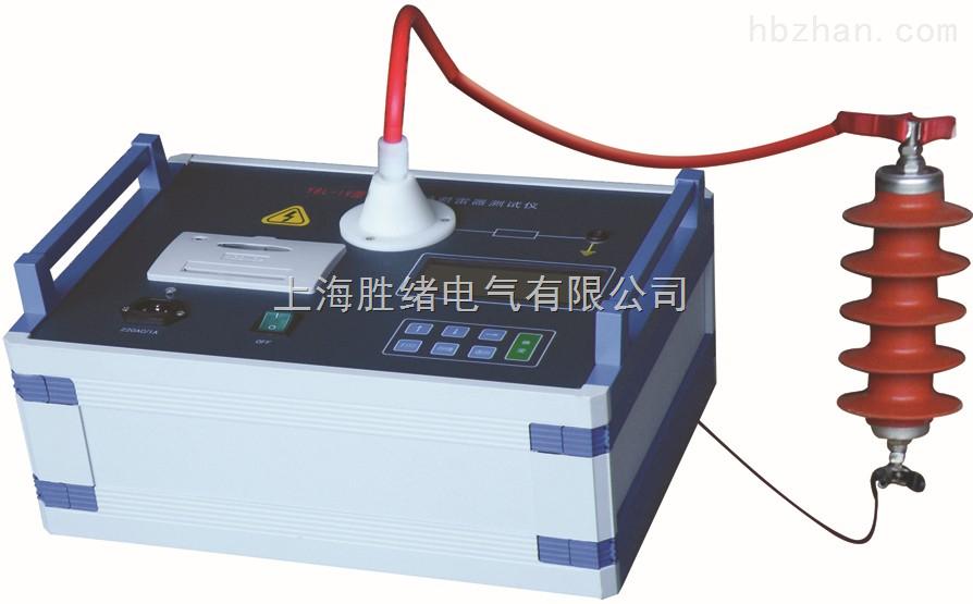 MOA—30kV氧化锌避雷器检测仪价格