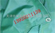 %天津防雨布厂家%天津优质防雨布供应报价%天津防雨布厂家