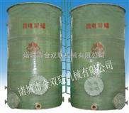 SL-铁碳微电解-微电解填料-