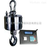 佳木斯10吨直视耐高温电子吊称出售品牌