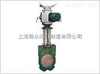 电动浆液阀