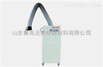 单臂1500焊接烟雾净化器厂家很优惠