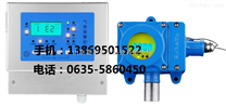 生产磷化氢报警器