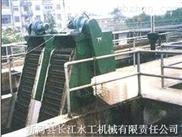 反撈式格柵除汙機廠家