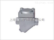 热静力膜盒式蒸汽疏水阀,膜盒式蒸汽疏水阀
