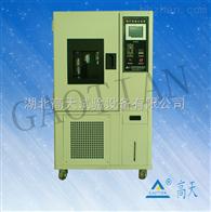 氙灯耐候老化试验箱生产厂家