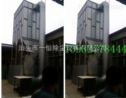 PPC64-6气箱脉冲袋式除尘器价格