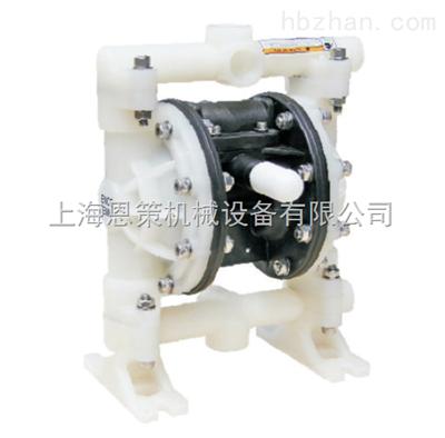 EMK-15EMK-15塑料气动隔膜泵