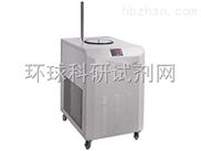 30L/-120~95℃,低溫恒溫浴槽(-40℃~95℃)價格 廠家