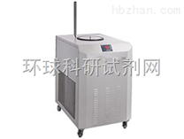 30L/-120~95℃,低溫恒溫浴槽(-40℃~95℃)價格|廠家