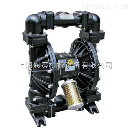 EMK-50金属气动隔膜泵