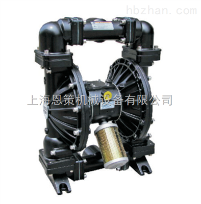 EMK-50EMK-50金属气动隔膜泵
