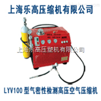 專賣汽車檢測高壓空氣壓縮機