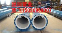 钢衬PO管|钢衬PO管壳体材料|钢衬PO管执行标准