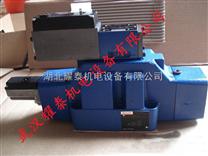 DBW30B2-52/3506EG24N9K4 電磁溢流閥