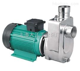 HYLZ不锈钢自吸泵50HYLZ-22