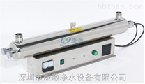 连体式螺纹连接紫外线消毒器KCF-UV/A-康澈