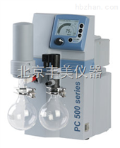 Vacuubrand  PC 510 NT真空泵系统