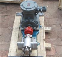 KCB18.3-83.3不锈钢齿轮泵
